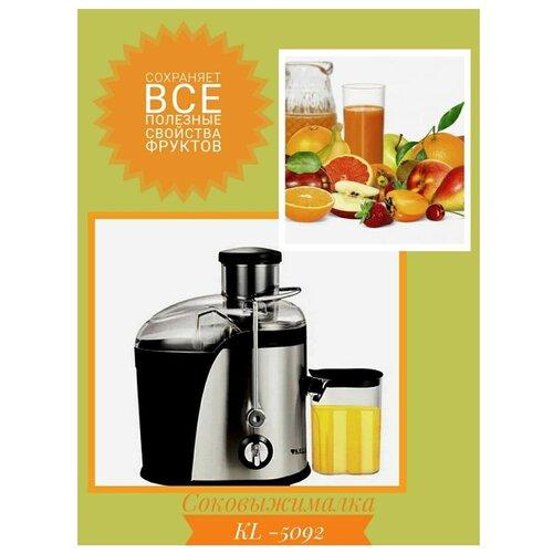 Cоковыжималка из нержавеющей стали электрическая соковыжималка для получения сока из цитрусовых и овощей в домашних условиях