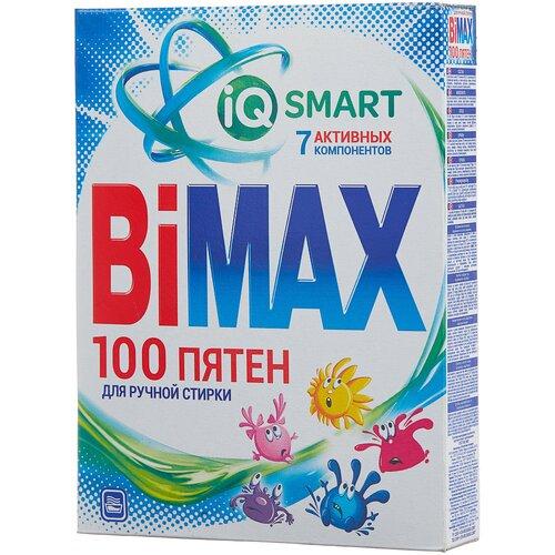 Стиральный порошок Bimax 100 пятен Compact (ручная стирка), картонная пачка, 0.4 кг недорого