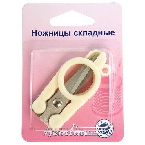 Ножницы складные HEMLINE 1 шт ( 353.F )