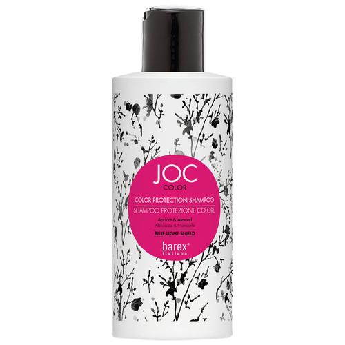 Barex шампунь JOC Color Protection Apricot & Almond Стойкость цвета абрикос и миндаль, 250 мл недорого