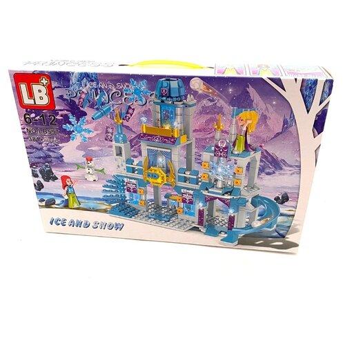 Конструктор LB+ Princess LB597