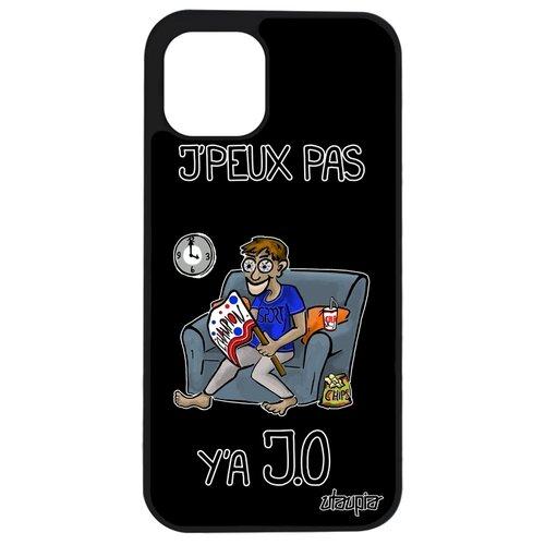 """Чехол для телефонов Apple iPhone 12 mini, """"Не могу - олимпийские игры!"""" Игра Шутка"""