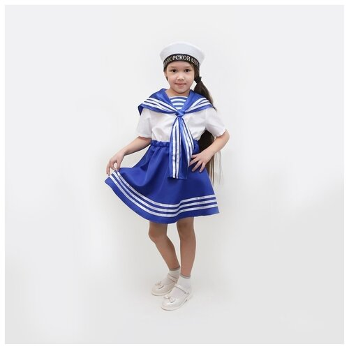 Купить Карнавальный костюм Страна Карнавалия Морячка , платье, бескозырка, размер 30, рост 110-116 см, Карнавальные костюмы