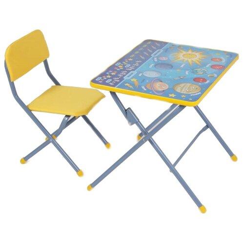 Комплект детской мебели Фея Досуг 201 MSH-3 детские столы и стулья фея комплект детской мебели досуг 301