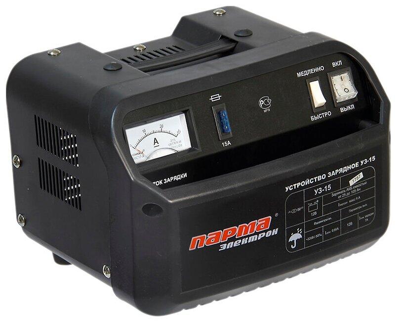 Зарядное устройство Парма УЗ-15