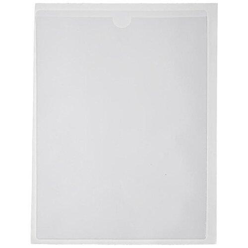 Attache Самоклеящиеся карманы на обложку папки А4, 5 штук белый/прозрачный, Файлы и папки  - купить со скидкой