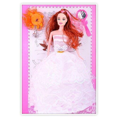 Фото - Кукла Oubaoloon, 28 см, 813D кукла oubaoloon martina 14 см 601 c
