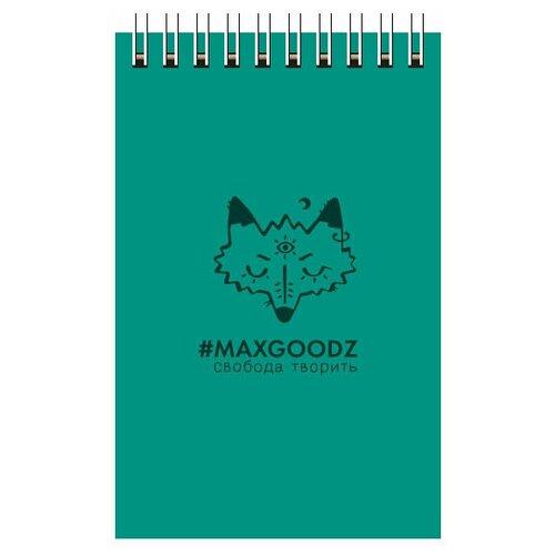 Aqua mini / 9×14 см / Изумрудный / Для акварели и графики, MAXGOODZ, Альбомы для рисования  - купить со скидкой