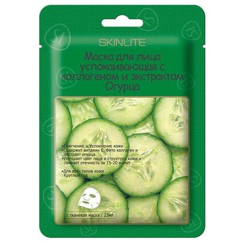 Купить Skinlite маска для лица успокаивающая с коллагеном и экстрактом огурца, 23 мл