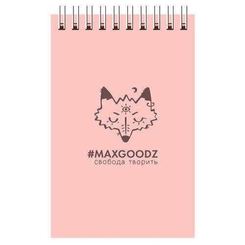 Купить Aqua mini / 9×14 см / Нежно-розовый / Для акварели и графики, MAXGOODZ, Альбомы для рисования