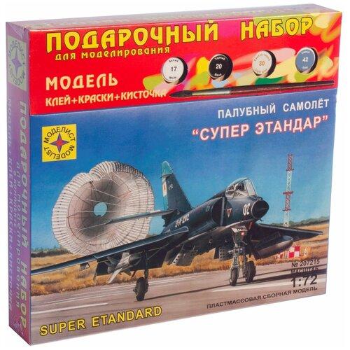 Купить Модель для сборки Моделист Авиация Палубный самолет Супер Этандар (1:72), Сборные модели