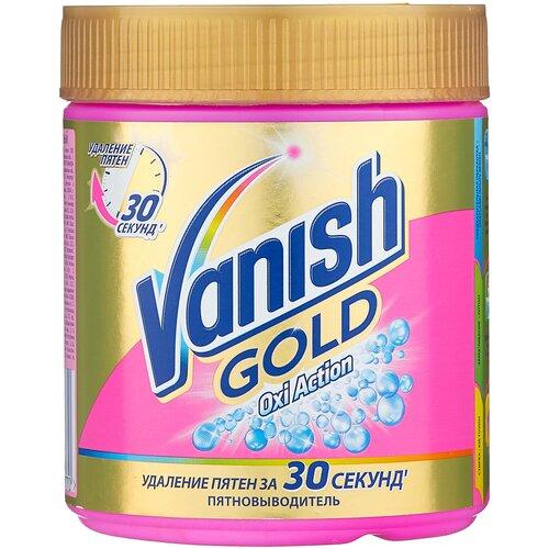 Vanish пятновыводитель Gold Oxi Action универсальный, 500 г недорого