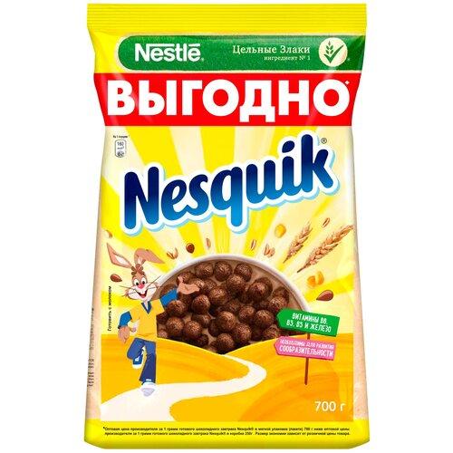 Фото - Готовый завтрак Nesquik шоколадные шарики, пакет, 700 г готовый завтрак хрутка шоколадные колечки пакет 210 г