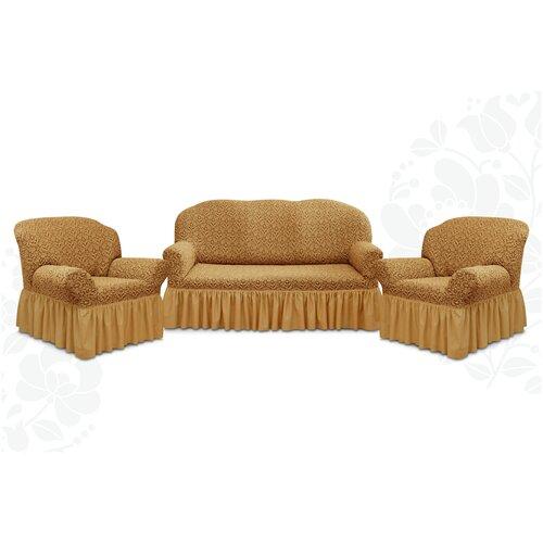 Чехлы с оборкой Евро Престиж дизайн 10044 на Диван+2 Кресла, кофе с молоком