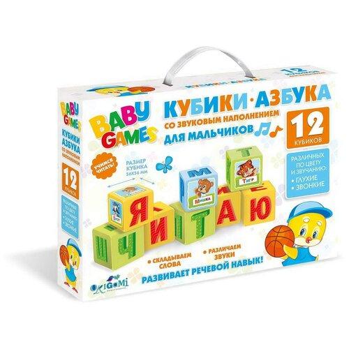 Настольная игра ORIGAMI для малышей. Кубики. Для мальчиков