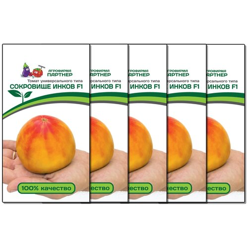 Набор семян томатов Сокровище инков от Агрофирма Партнер 5 шт.