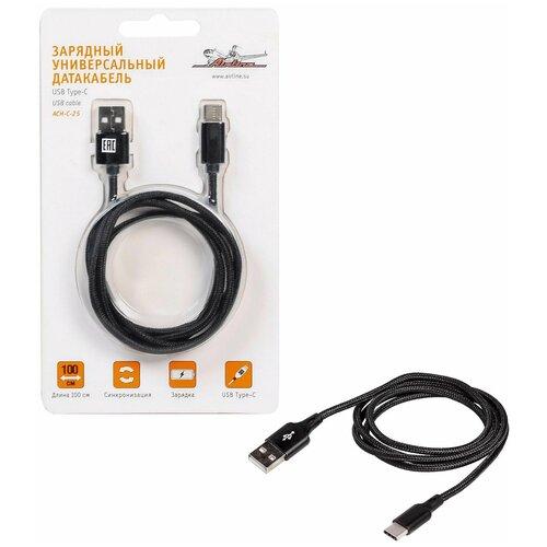 зарядный универсальный датакабель рулетка 3 в 1 airline ach 3r 15 Зарядный универсальный датакабель USB Type-C нейлоновая оплётка