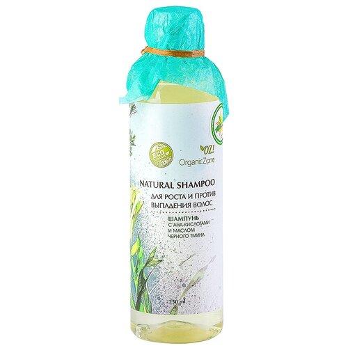 Купить OZ! OrganicZone шампунь с АНА-кислотами и маслом черного тмина для роста и против выпадения волос, 250 мл