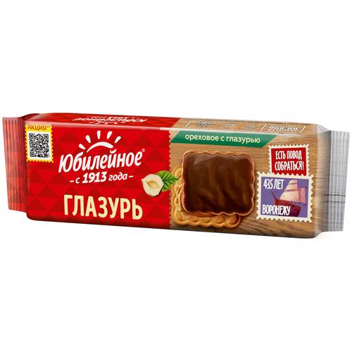 Печенье Юбилейное ореховое с глазурью, 116 г