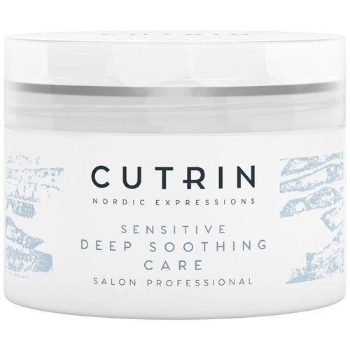 Cutrin Vieno Смягчающая маска для чувствительной кожи головы без отдушки для волос, 150 мл cutrin деликатный шампунь для чувствительной кожи головы без отдушки 250 мл cutrin vieno