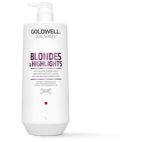 Купить Goldwell Dualsenses Blondes & Highlights Conditioner - Кондиционер осветленных и мелированных волос 1000мл