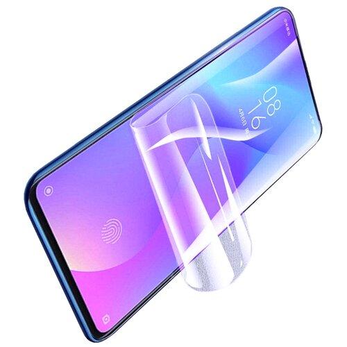 Гидрогелевая Anti-blue пленка Rock для экрана Sony Xperia XA2 Plus