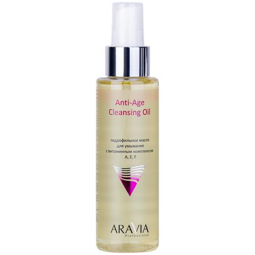 Купить ARAVIA гидрофильное масло для умывания с витаминным комплексом А, Е, F Anti-Age Cleansing Oil, 110 мл