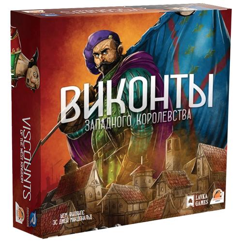 Купить Настольная игра Lavka Games Виконты Западного Королевства, Настольные игры