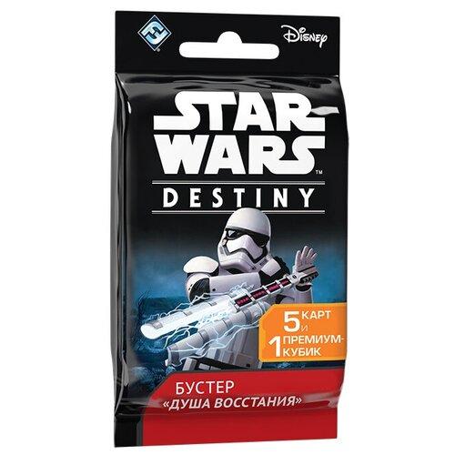 Купить Дополнение для настольной игры HOBBY WORLD Star Wars: Destiny. Бустер Душа восстания , Настольные игры