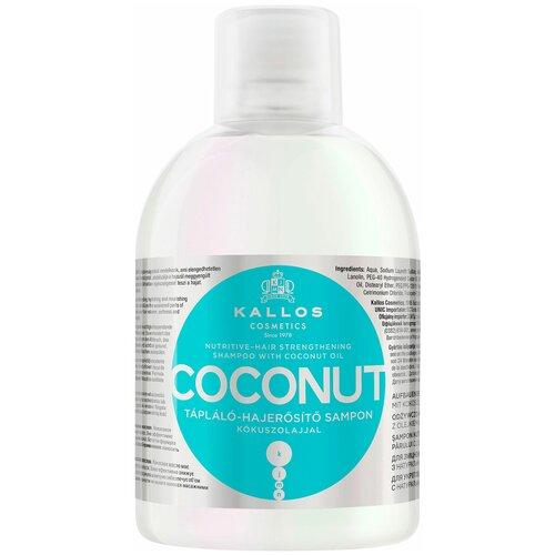 Купить Kallos шампунь для волос KJMN Coconut с регенерирующим и восстанавливающим комплексом масел, 1 л