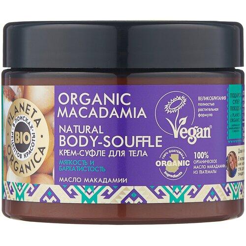 Купить Суфле для тела Planeta Organica Organic Macadamia, 300 мл
