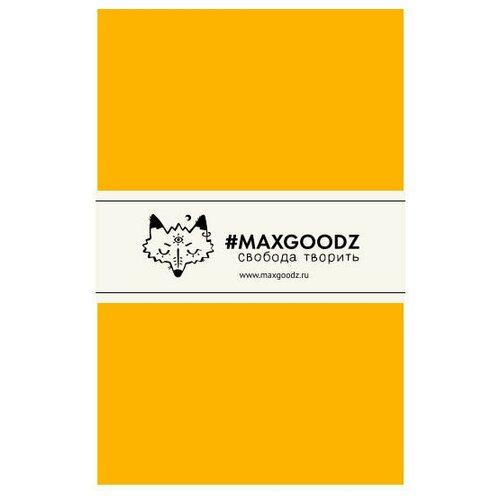 Купить Pocket / 9×14 см / Желтый / Для графики и письма, MAXGOODZ, Альбомы для рисования