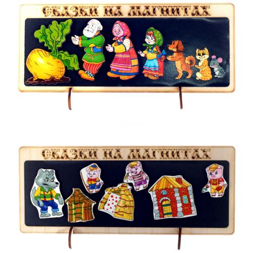 Купить Нескучные игры Магнитный театр Репка (К-0543/1) + Три поросенка (К-0543/5), Кукольный театр