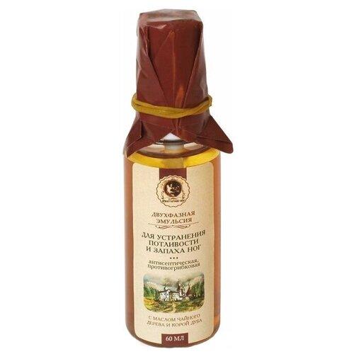 Kleona Двухфазная эмульсия для устранения потливости и запаха ног 60 мл