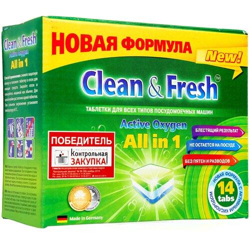 Фото - Clean & Fresh All in 1 таблетки для посудомоечной машины, 14 шт. aquarius all in 1 таблетки для посудомоечной машины 150 шт