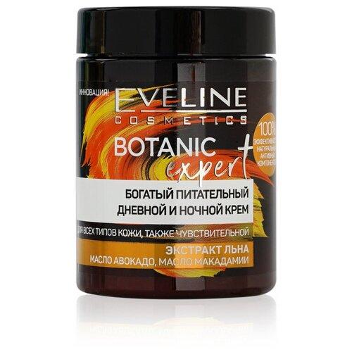 Купить Eveline Cosmetics Botanic Expert Богатый питательный крем для лица, 100 мл