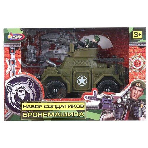 Купить Военный набор Играем вместе солдатик с бронемашиной, в коробке (1810Y246-R), Машинки и техника