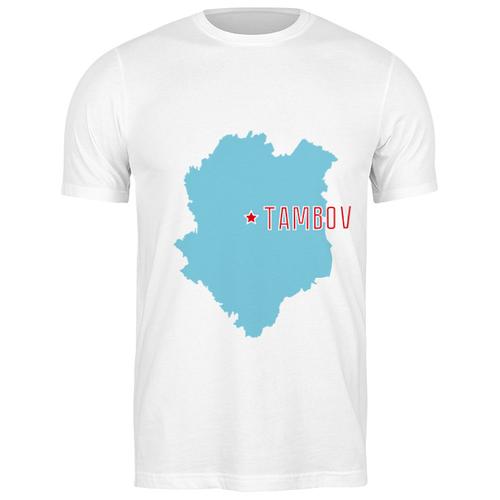 Футболка классическая Тамбовская область. Тамбов #2194946 (цвет: БЕЛЫЙ, пол: МУЖ, качество: ЭКОНОМ, размер: S)