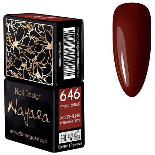 Купить Гель-лак для ногтей Nayada Кленовый лист, 12 мл, 646 Сухая вишня