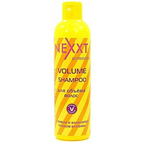 Фото - Nexprof шампунь Professional Classic Care Volume для объема волос, 250 мл nexprof шампунь пилинг professional classic сare cleansing relax для очищения и релакса волос 250 мл