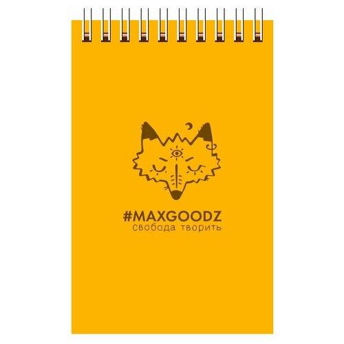 Купить Aqua mini / 9×14 см / Желтый / Для акварели и графики, MAXGOODZ, Альбомы для рисования