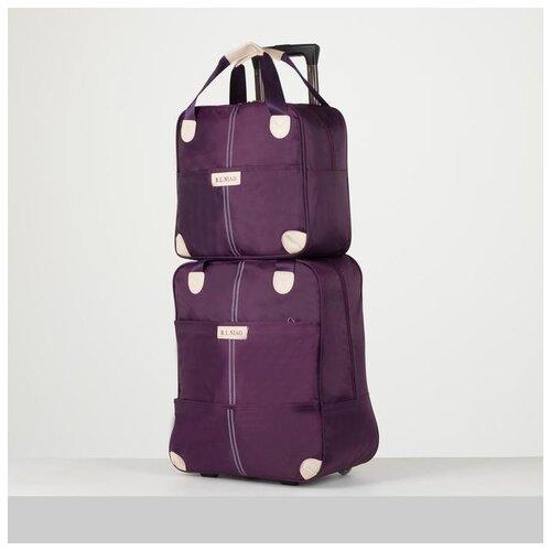 Сумка дор на кол Стиль, 39*21*46/95, с сумкой-бьюти, отд на молн, 2 н/кармана, фиолетовый 5109863