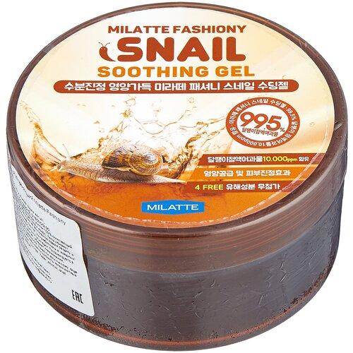Гель для тела Milatte Универсальный увлажняющий Fashiony Snail Soothing Gel, 300 мл