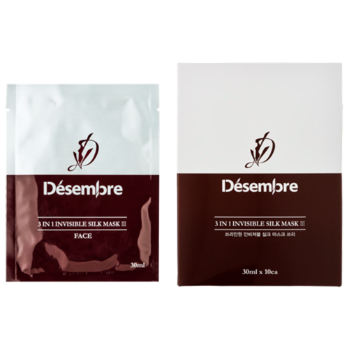 Desembre Invisible Silk mask Маска для лица с шёлком, 30 мл x 10 шт