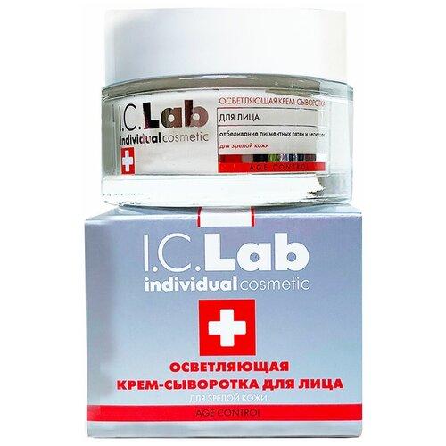 Купить I.C.Lab Age Control Осветляющая крем-сыворотка для лица, 50 мл