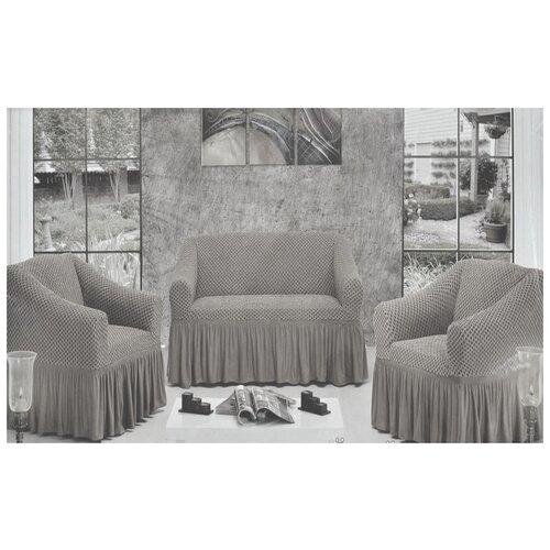 Чехлы Престиж фактура соты на Диван+2 Кресла, серый