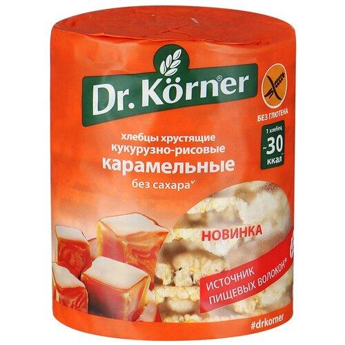Фото - Хлебцы кукурузно-рисовые Dr. Korner карамельные 90 г галеты рисовые auchan с кунжутом био 90 г