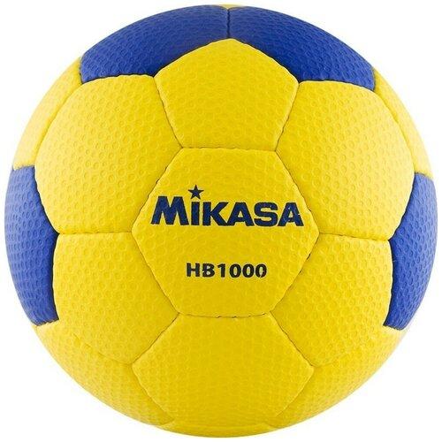 Мяч гандбольный MIKASA HB 1000