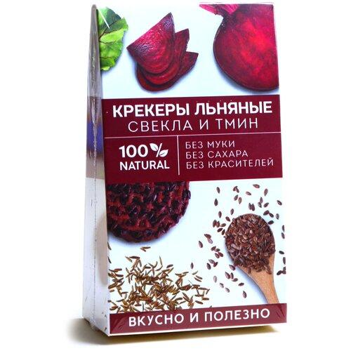 Крекеры Доброе здоровье Розовый свекла тмин, 60 г