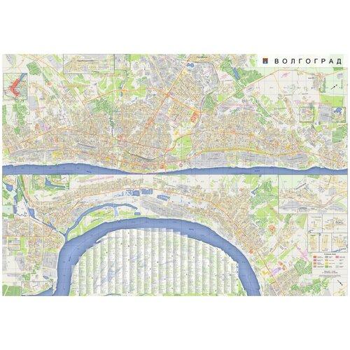 Настенная карта Волгограда 140 х 200 см - самокл. пленка